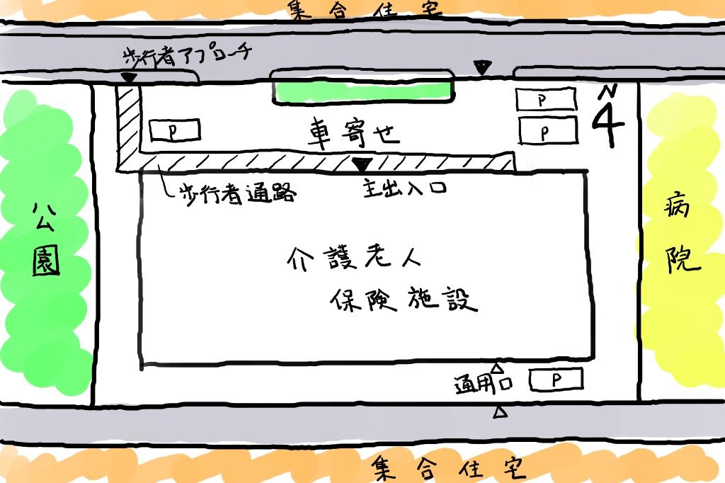 画像に alt 属性が指定されていません。ファイル名: j計画⑩-2.jpg