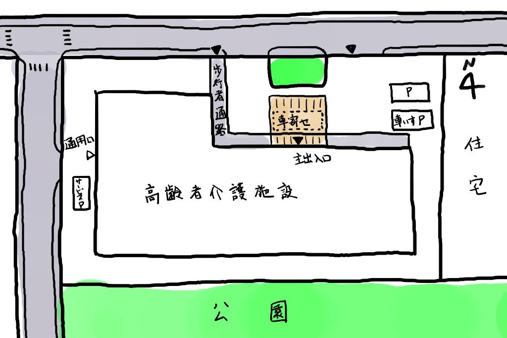 画像に alt 属性が指定されていません。ファイル名: j応用計画③-1.jpg